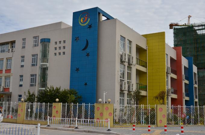 宁德中心幼儿园