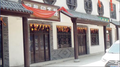 青州市美丽乡村改造工程